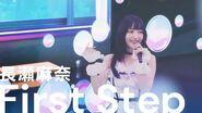 神田沙也加(長瀬麻奈役)「First Step」バーチャルライブ映像【IDOLY PRIDE】