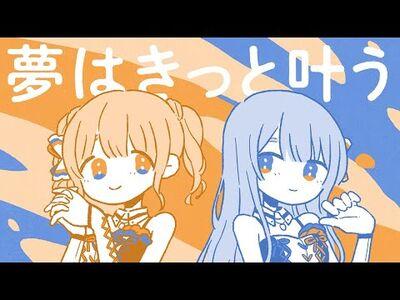 【MV】IDOLY_PRIDE_-_星見プロダクション_作詞・作曲・編曲:清竜人【IDOLY_PRIDE】
