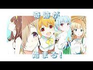 【MV】Shining Days - サニーピース 作詞:藤村鼓乃美、北川勝利 作曲・編曲:北川勝利【IDOLY PRIDE】