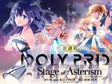 IDOLY PRIDE Stage of Asterism