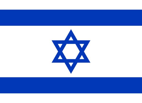 Israel / State of Israel / מְדִינַת יִשְׂרָאֵל / Medīnat Yisrā'el / دَوْلَةُ إِسْرَائِيلَ / Dawlat Isrā'īl