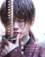 Rurouni Kenshin - The Beginning (2021) Poster