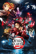Demon Slayer - Kimetsu no Yaiba the Movie - Mugen Train (2020) Poster
