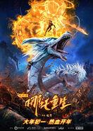 New Gods - Nezha Reborn (2021) Poster