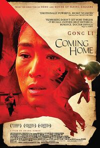 Coming Home (2014) Poster.jpg