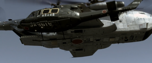 Big Bee 2 Helicopters.png