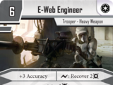 E-Web Engineer