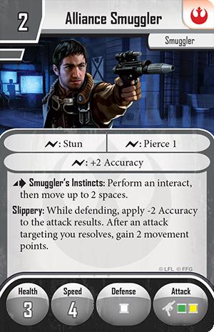 Alliance Smuggler