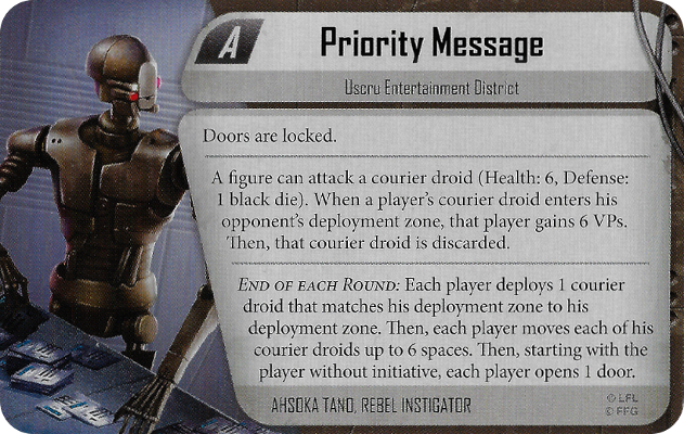 Priority Message