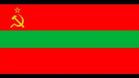 Anthem of Transnistria - Vocal in 3 languages Russian, Moldovan and Ukrainian (Official version)