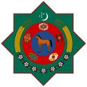 Coat of Arms of Turkmenistan
