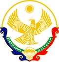 Coat of Arms of Dagestan