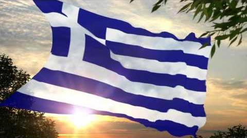 Greece Grecia (Olympic Version London 2012 Versión Olímpica Londres 2012)