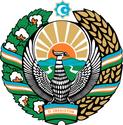 Coat of Arms of Uzbekistan