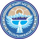 National emblem of Kyrgyzstan