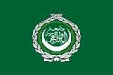 Flag of the Arab League svg