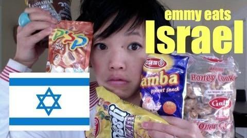 Emmy Eats Israel - tasting Israeli snacks & sweets