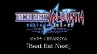 Beat_Eat_Nest_(Byakuya)
