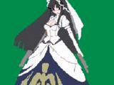 Kaguya Seikaiguu