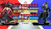 Cross Tag Battle (Character Select)