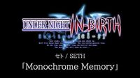 Monochrome_Memory_(Seth)