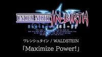 Maximize_Power!_(Waldstein)