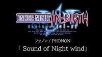Sound_of_Night_Wind_(Phonon)