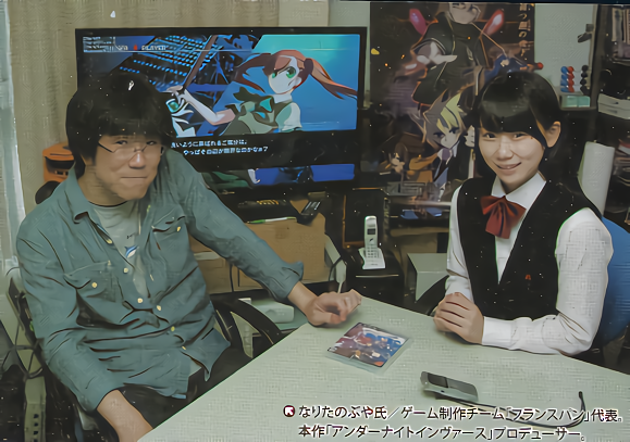 Interviews/Nanase