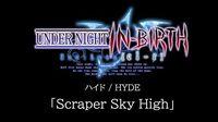 Scraper_Sky_High_(Hyde)