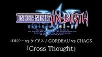 Cross_Thought_(Gordeau_vs_Chaos)