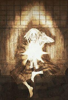 Hollow-god.jpg
