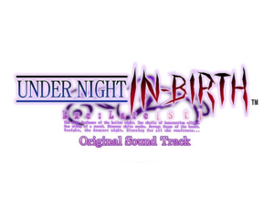 Unist-extra.png