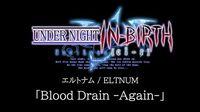 Blood_Drain_-Again-_(Eltnum)