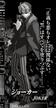 Joker-scan.png