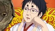 Amaterasu Omikami looking at the mirror