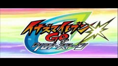 Inazuma Eleven Go 2 Chrono Stone Opening 1