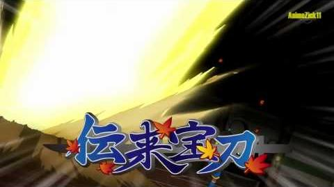 Inazuma_Eleven_GO_Chrono_Stone_23_-_Denrai_Houtou_伝来宝刀_HD
