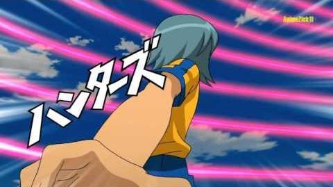Inazuma_Eleven_GO_Chrono_Stone_29_-_Hunter's_Net_V2_ハンターズネット_V2_HD