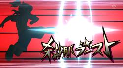 Setsuna Boost CS 17 HQ 23.PNG
