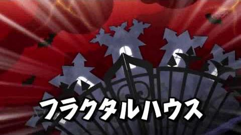 Inazuma Eleven GO Chrono Stone Fractal House HD .