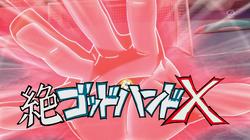 Zetsu God Hand X CS 41 HQ 12.PNG