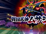 Sengoku Bushin Musashi