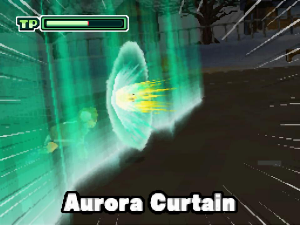 Aurora Curtain