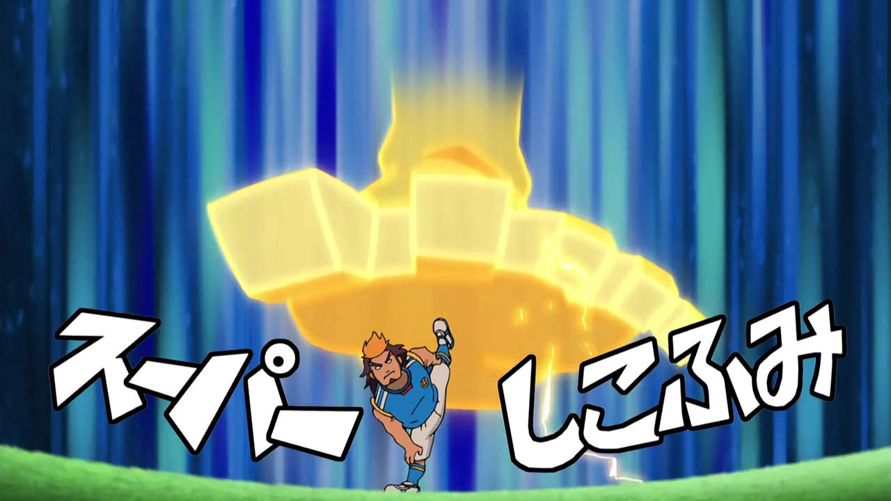 Super Shikofumi