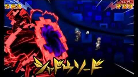 Shadow_Sword_Game_Ver