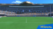 FF Ares stadium 2.jpg