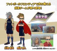 Seishou Gakuen (Site officiel)