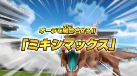 【PV】『イナズマイレブンGO_ストライカーズ_2013』