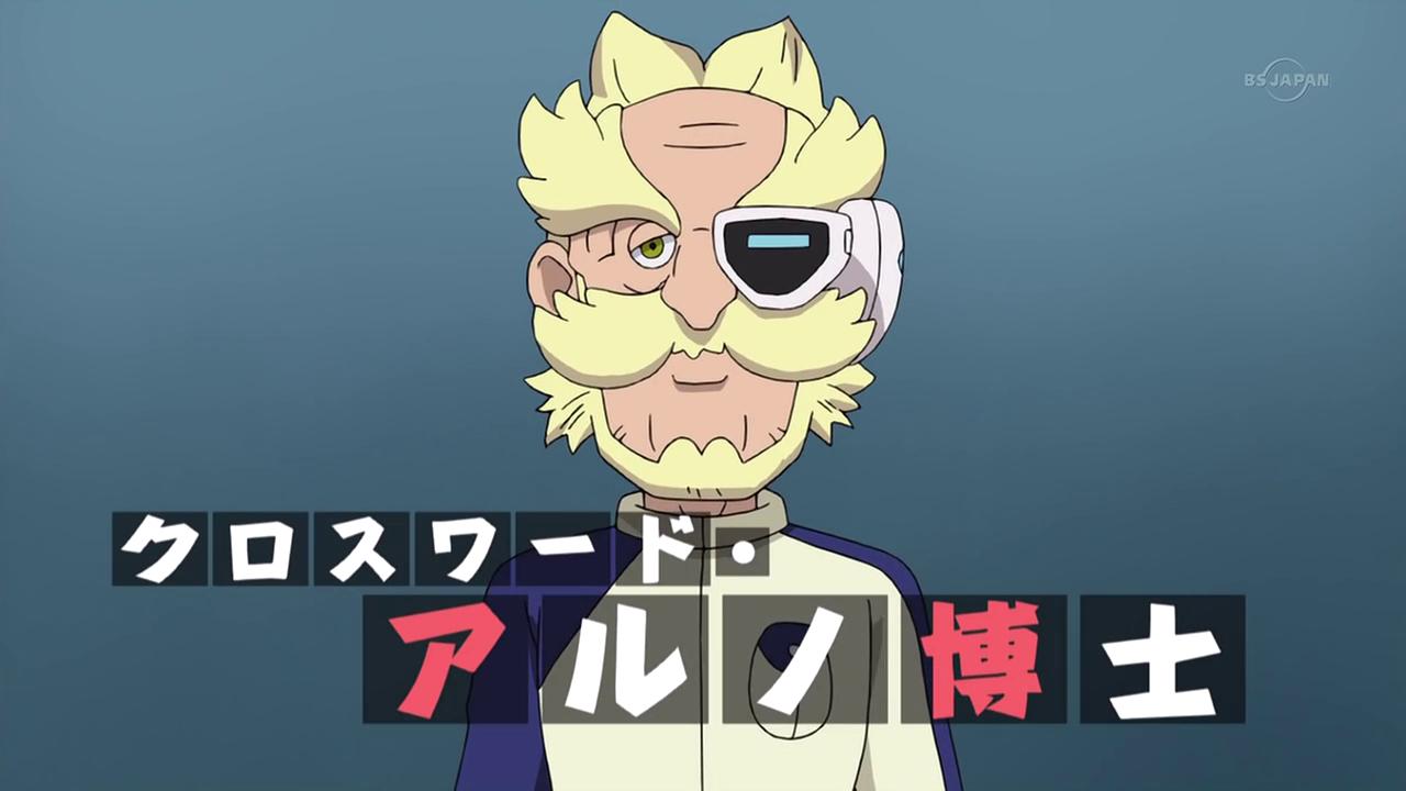 Dr. Crossword Arno