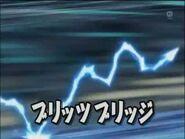 Inazuma Eleven GO Chrono Stone - Obstruction Électrique